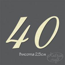 Чипборд Цифры №4 40