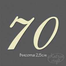Чипборд Цифры №4 70
