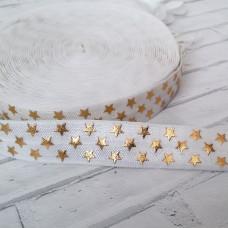 Резинка белая с золотыми звездочками 90см