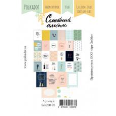 Набор карточек «Семейный альбом» от Polkadot